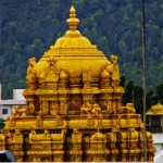 TTD Darshan Booking Offices in India